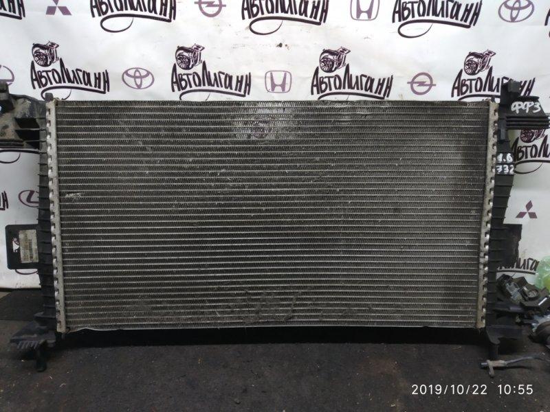 Радиатор охлаждения Ford Focus 3 1.6 2012 (б/у)