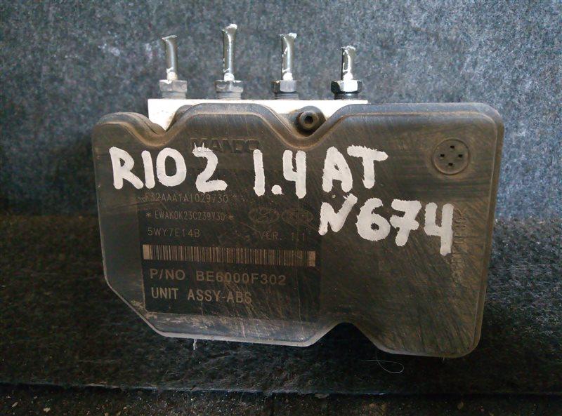 Блок abs Kia Rio 2 1.4 2010 (б/у)