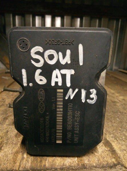 Блок abs Kia Soul 1.6 2012 (б/у)