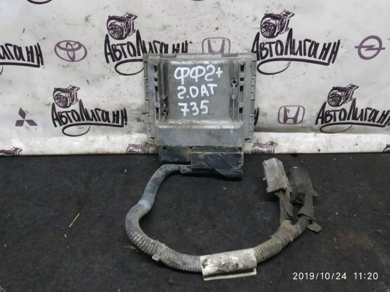Блок управления акпп Ford Focus 2 Plus СЕДАН AODA 2010 (б/у)