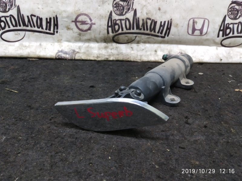 Форсунка омывателя фар Skoda Superb 2010 передняя левая (б/у)
