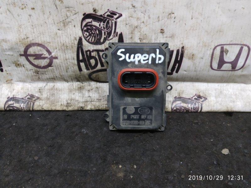 Блок управления адаптивным светом Skoda Superb 2010 (б/у)