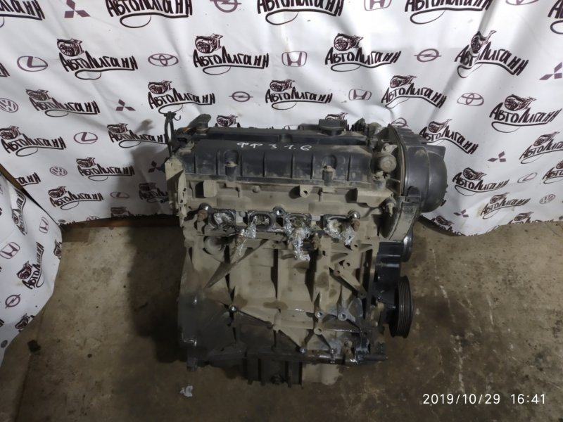 Двигатель Ford Focus 3 IQDB 2012 (б/у)