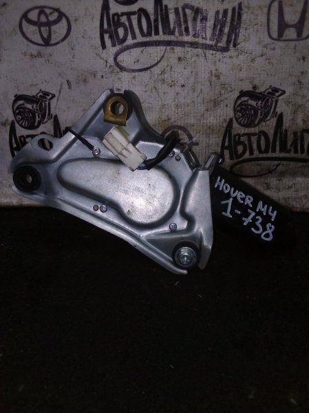Мотор дворников Great Wall Hover M4 1.5 2014 задний (б/у)