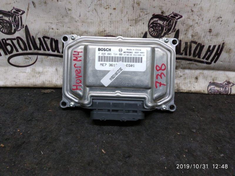 Блок управления двигателем Great Wall Hover M4 1.5 2014 (б/у)