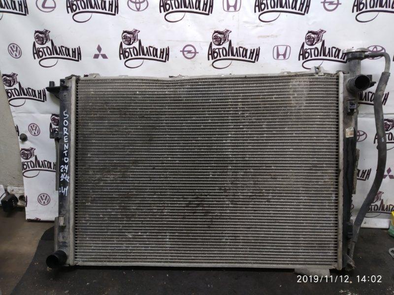 Радиатор охлаждения Kia Sorento G4KE 2014 (б/у)