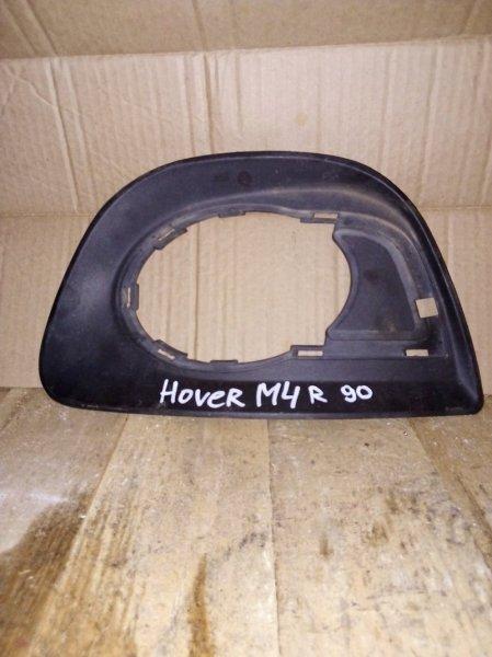 Накладка противотуманной фары Great Wall Hover M4 2014 передняя правая (б/у)