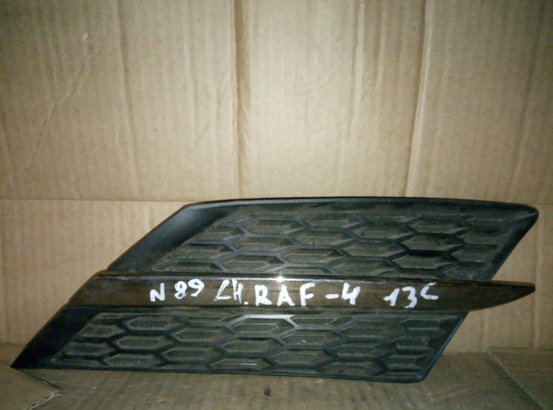 Решетка радиатора Toyota Rav 4 левая (б/у)
