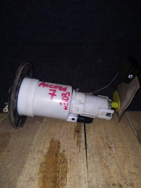 Топливный насос Honda Accord 7 2.0 2007 (б/у)