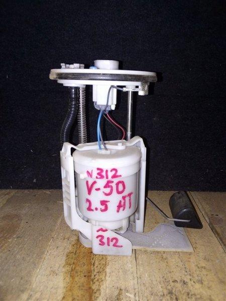 Топливный насос Toyota Camry V-50 2.5 2012 (б/у)
