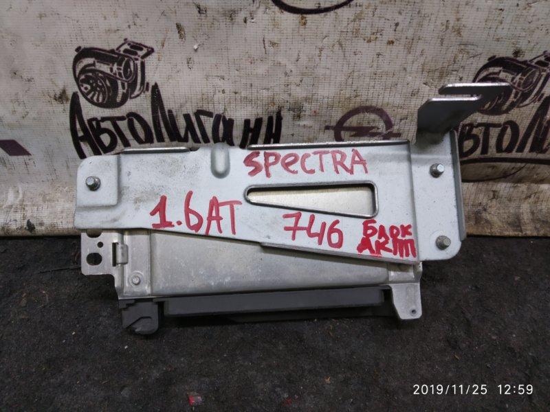 Блок управления акпп Kia Spectra S6D 2008 (б/у)