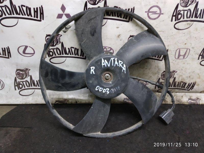 Вентилятор радиатора Opel Antara 2013 правый (б/у)