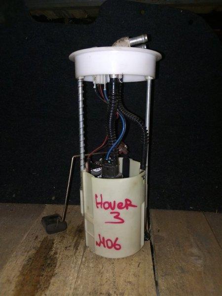 Топливный насос Great Wall Hover H3 2012 (б/у)