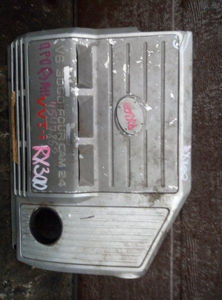 Декоративная крышка двигателя Lexus Rx 300 1MZ-FE 2006 (б/у)