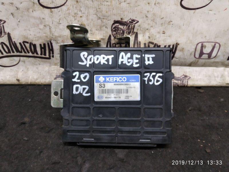 Блок управления акпп Kia Sportage D4EA 2006 (б/у)