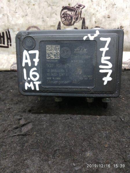 Блок abs Skoda Octavia A7 ЛИФТБЕК CWV 2017 (б/у)
