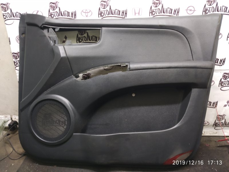Обшивка двери Kia Sportage D4EA 2006 передняя правая (б/у)