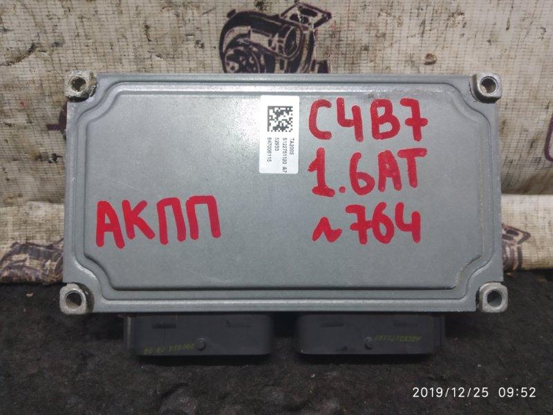 Блок управления акпп Citroen C4 B7 СЕДАН EP6 2014 (б/у)