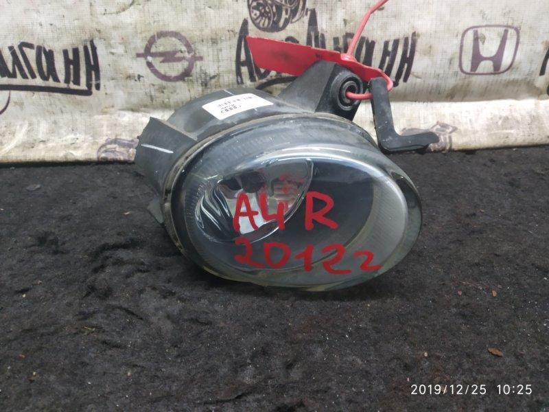 Фара противотуманная Audi A4 2012 передняя правая (б/у)