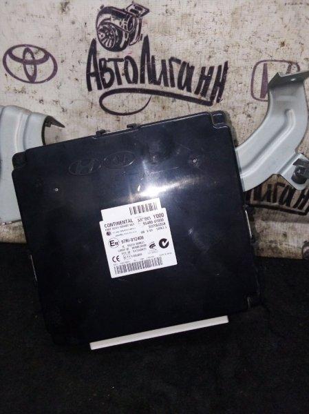 Блок управления smart key Kia Rio СЕДАН G4FC 2011 (б/у)