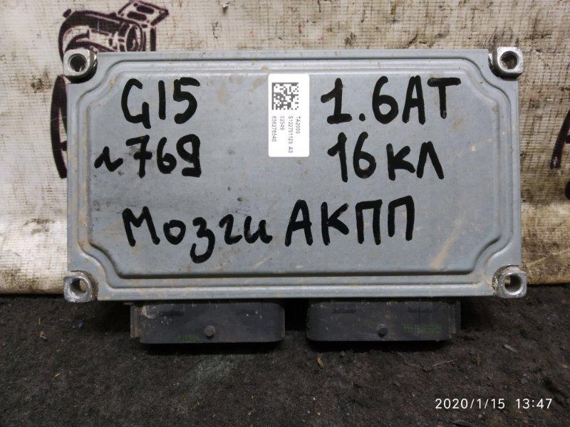 Блок управления акпп Nissan Almera G15 K4MC697 2013 (б/у)