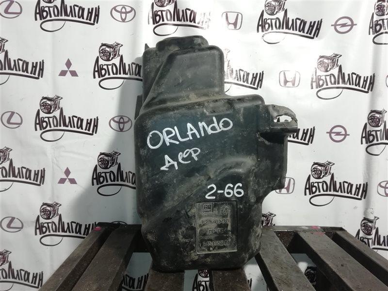 Бачок омывателя Chevrolet Orlando 2012 (б/у)