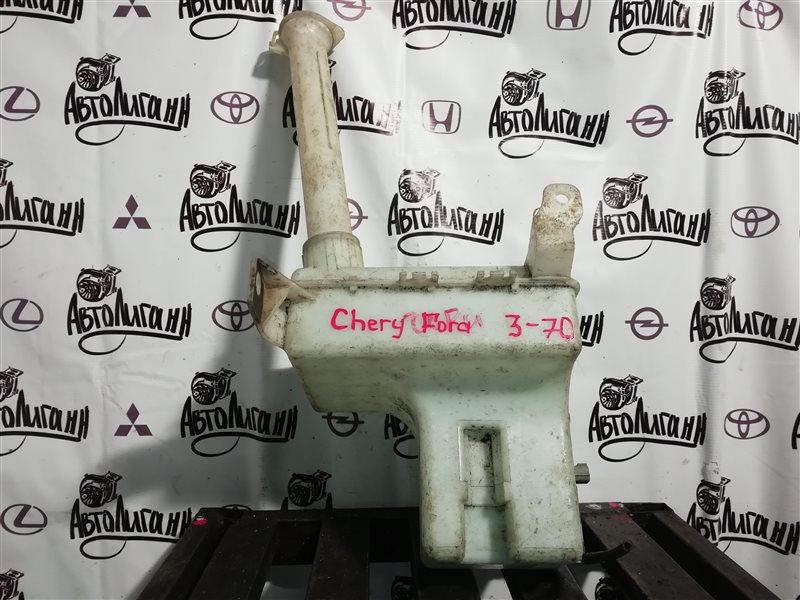 Бачок омывателя Chery Fora 2011 (б/у)