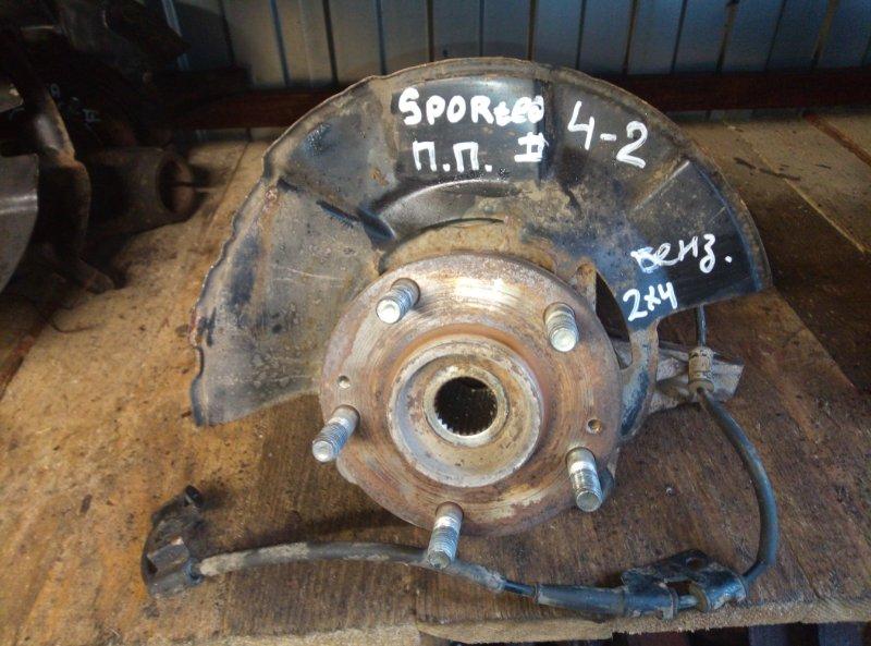 Кулак поворотный (цапфа) Kia Sportage G4GC 2010 передний правый (б/у)