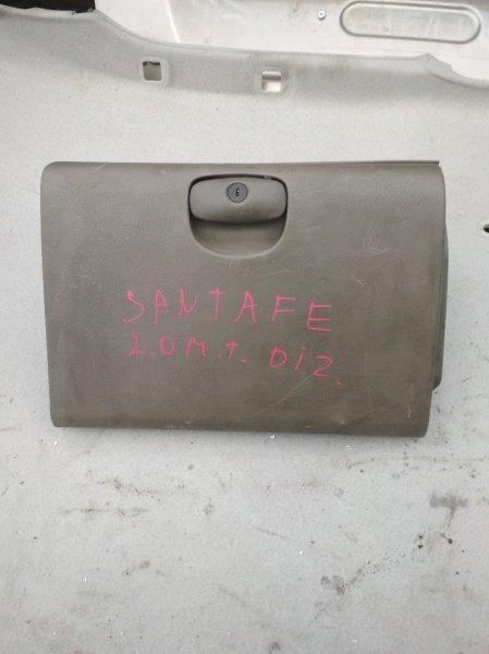 Бардачок Hyundai Santafe (б/у)