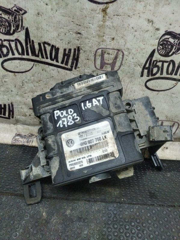 Блок управления акпп Volkswagen Polo СЕДАН BTS 2010 (б/у)