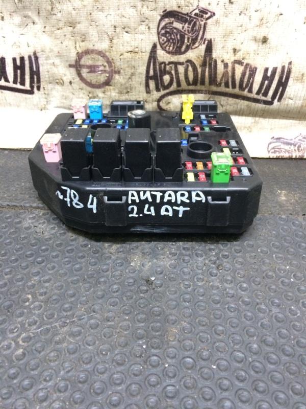 Блок предохранителей Opel Antara LE9 2013 (б/у)