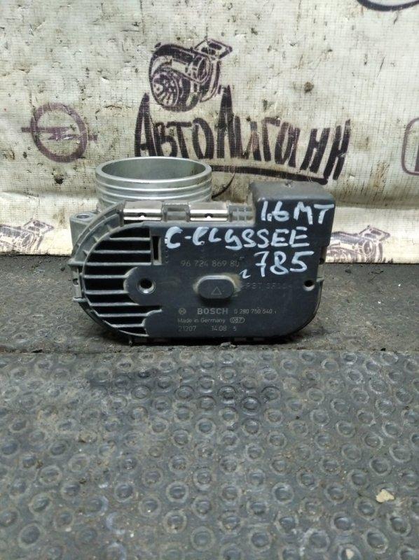 Дросельная заслонка Citroen C-Elysee TU5 2013 (б/у)