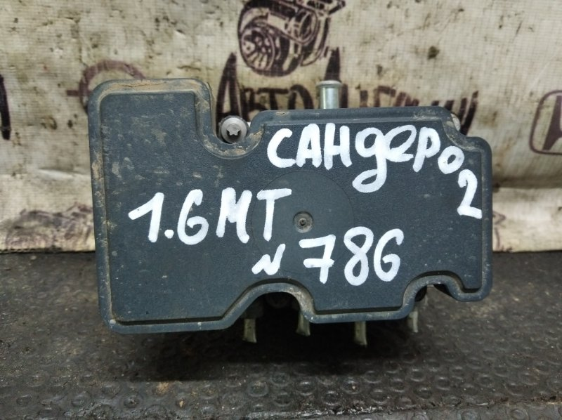 Блок abs Renault Sandero 2 K7MA812 2017 (б/у)