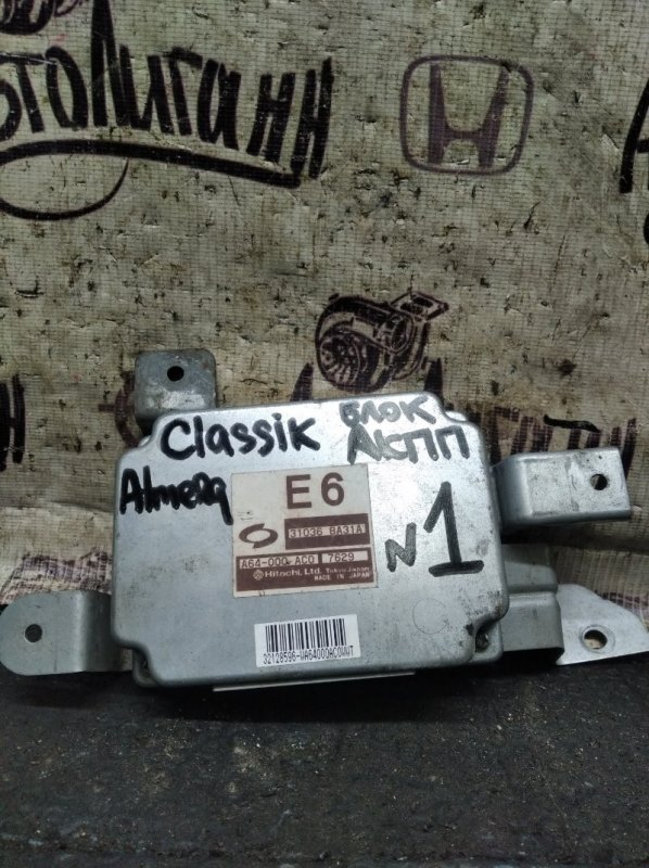 Блок управления акпп Nissan Almera Classic (б/у)