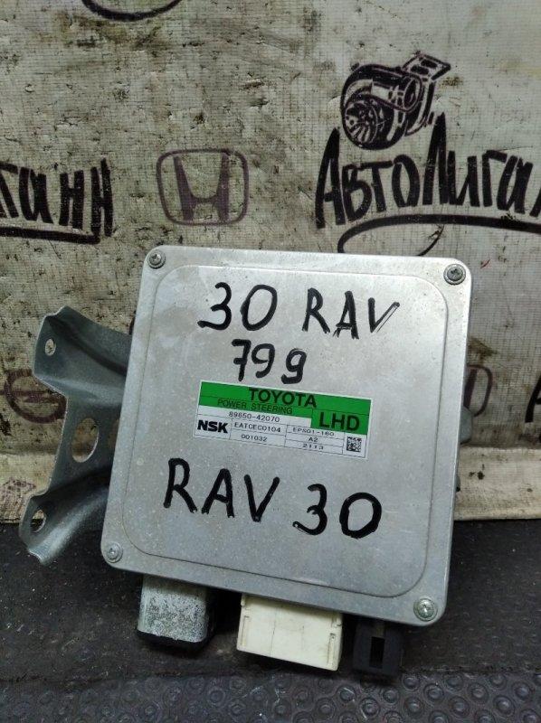 Блок управления эур Toyota Rav 4 Xa 30 3ZR 2012 (б/у)