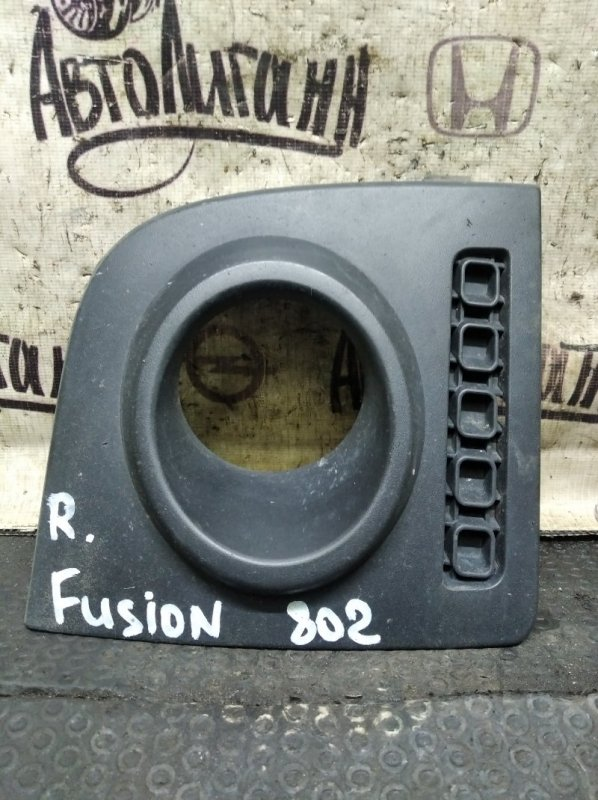Накладка противотуманной фары Ford Fusion FYJB 2007 передняя правая (б/у)