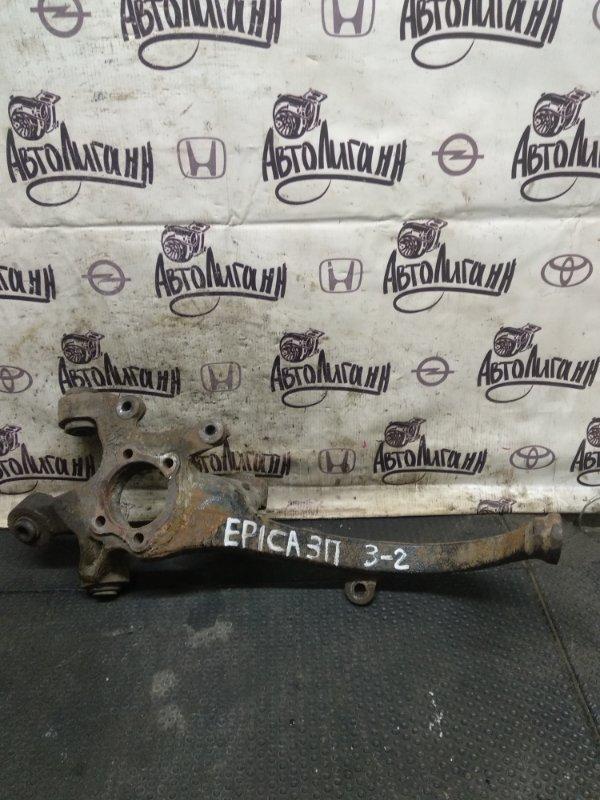 Кулак Chevrolet Epica задний правый (б/у)