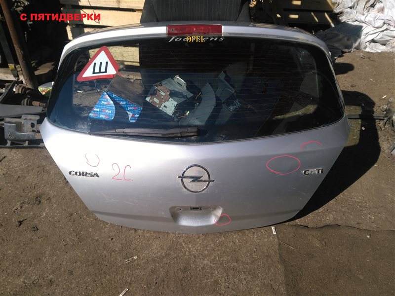 Крышка багажника Opel Corsa D ХЭТЧБЕК 2009 (б/у)