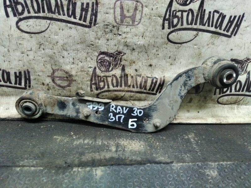 Рычаг поперечный Toyota Rav 4 Xa 30 3ZR 2012 задний правый (б/у)