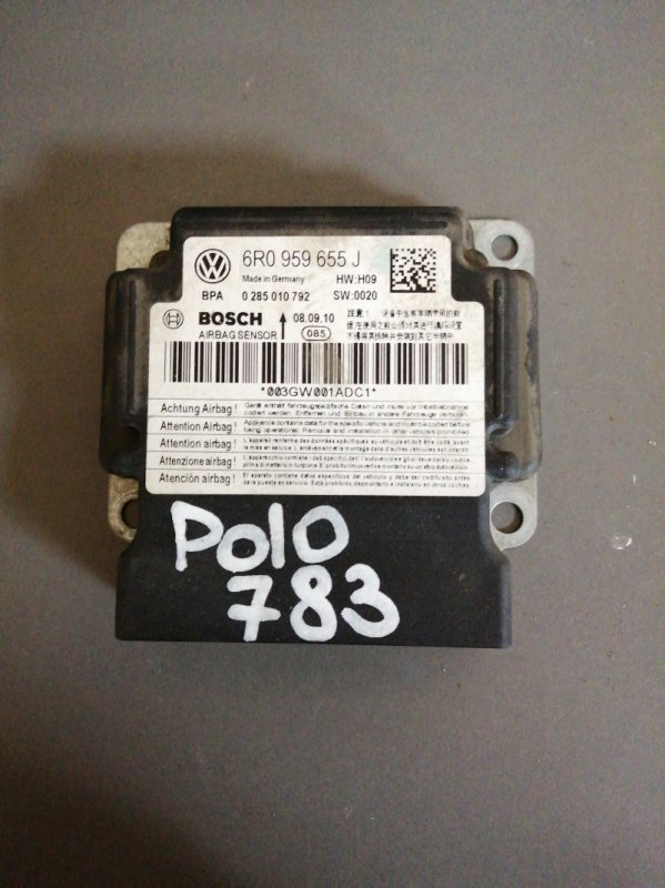 Блок srs Volkswagen Polo 2012 (б/у)