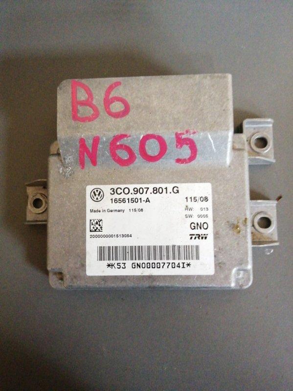 Блок srs Volkswagen Passat B6 2010 (б/у)