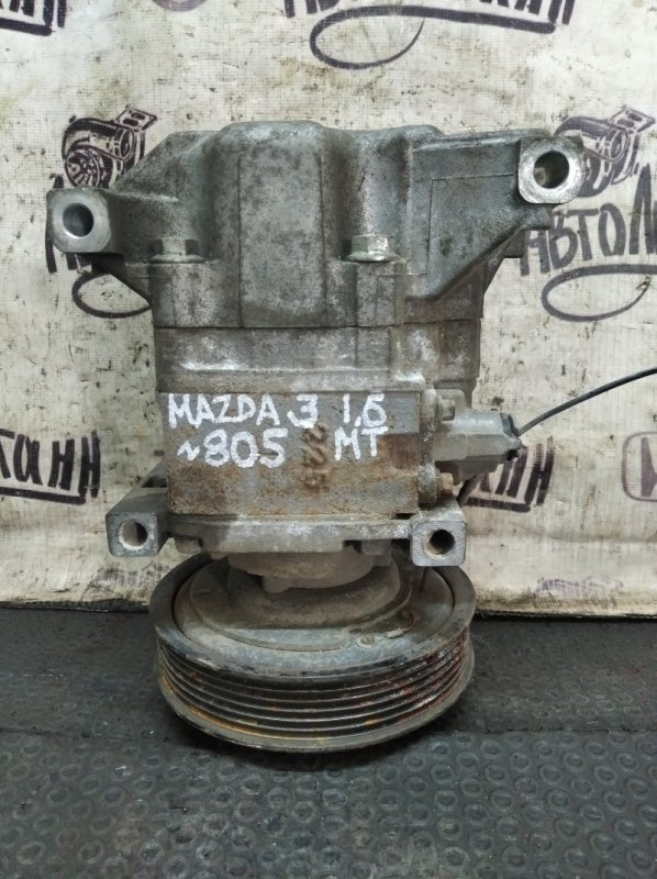 Компрессор кондиционера Mazda 3 СЕДАН Z6 2011 (б/у)