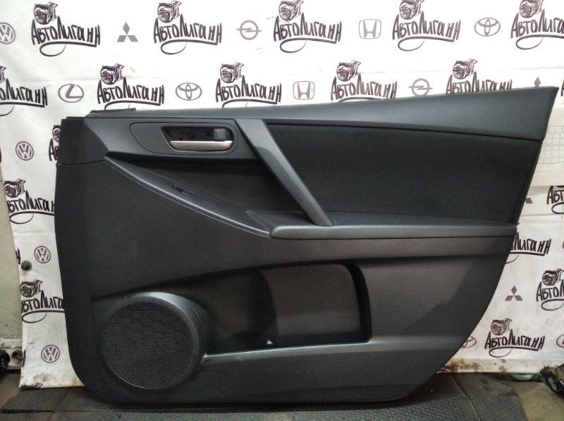Обшивка двери Mazda 3 СЕДАН Z6 2011 передняя правая (б/у)