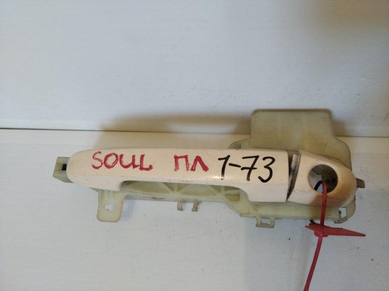 Ручка двери внешняя Kia Soul передняя левая (б/у)