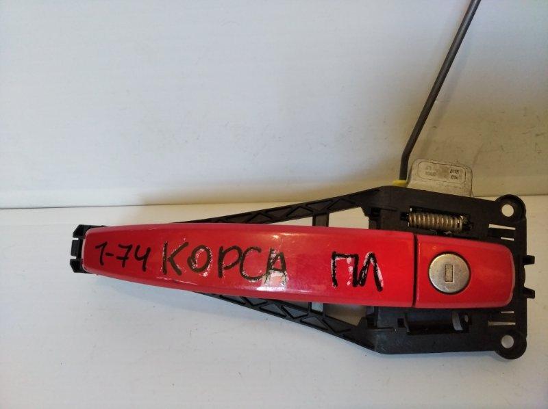 Ручка двери внешняя Opel Corsa передняя левая (б/у)
