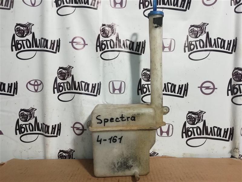 Бачок расширительный Kia Spectra 2007 (б/у)