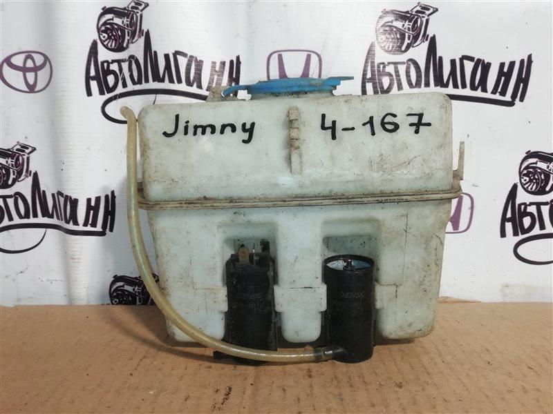 Бачок омывателя Suzuki Jimny 2012 (б/у)
