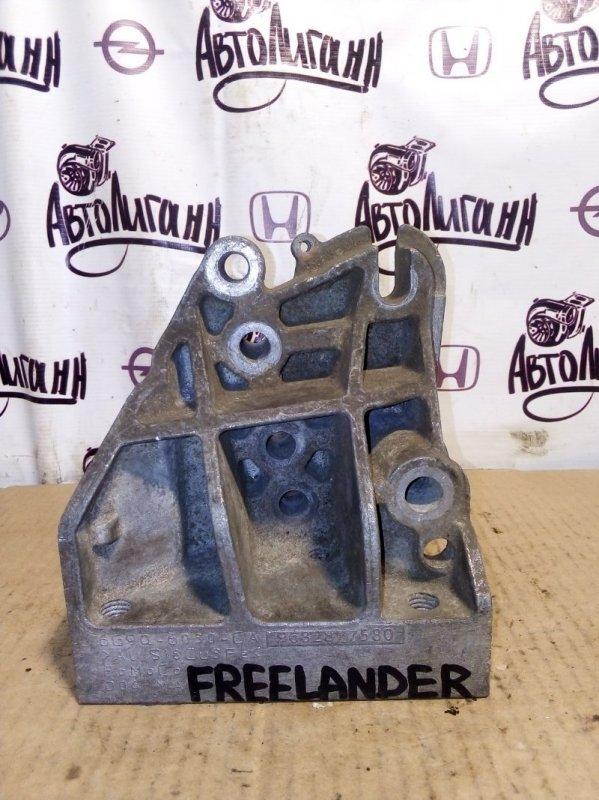 Кронштейн двигателя Land Rover Freelander 2.2 ДИЗЕЛЬ (б/у)
