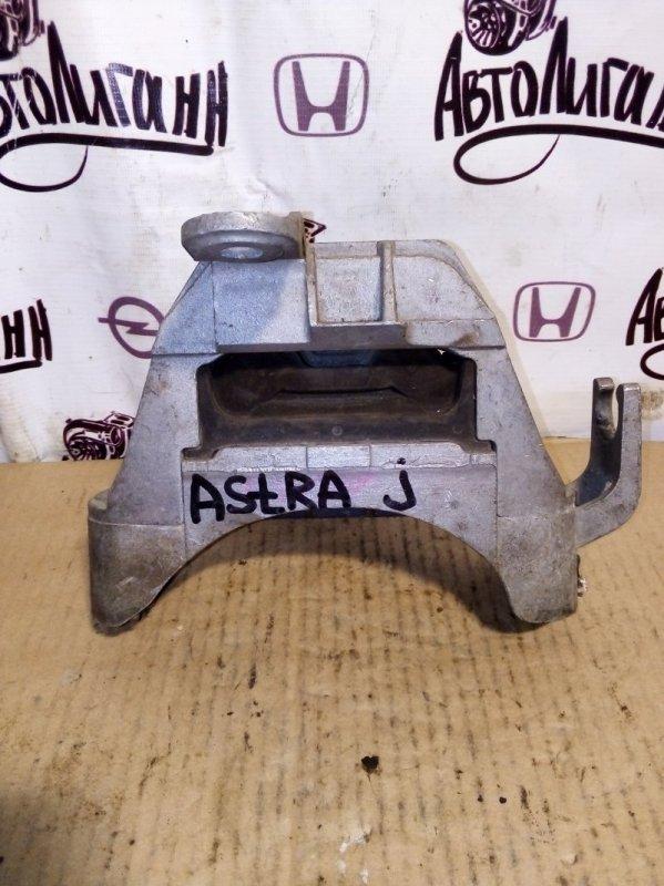 Подушка двигателя Opel Astra J 1.6 2012 правая (б/у)