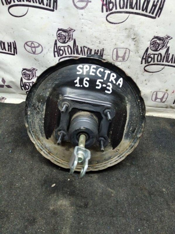 Вакуумный усилитель тормозов (вут) Kia Spectra S6D 2008 (б/у)
